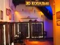 Jedno z wnętrz restauracji KOPALNIA KAWY.