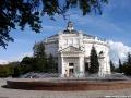Wycieczka na KRYM - budynek, w którym znajduje się Panorama obrony Sewastopola
