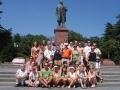 Wycieczka na KRYM - pomnik towarzysza Lenina w Jałcie
