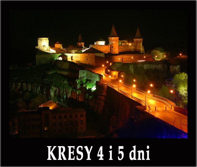 Wycieczka KRESY 4 i 5 dni: Kamieniec Podolski, Chocim, Zbaraż, Skała Podolska, Trembowla, Mikulińce, Okopy Św. Trójcy, Kołomyja, najlepsze hotele i polscy przewodnicy!
