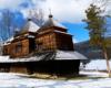 Smolnik - drewniana cerkiew wpisana na listę UNESCO. Jest jedną z najczęściej odwiedzanych atrakcji Bieszczad znajdująca się przy trasie Wielkiej Obwodnicy.